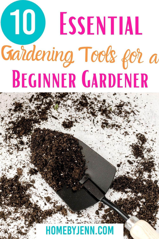Gardening Tools via @homebyjenn